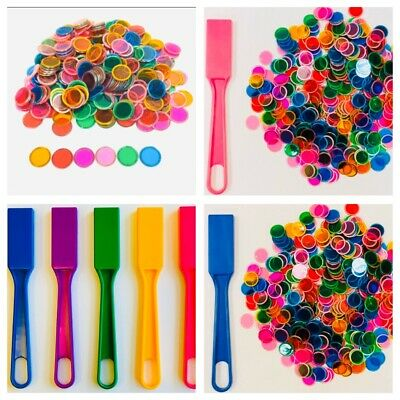 Maths Counting Discs 360 Counters And Magnetic Wand For Maths Educational Games • 11£