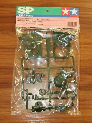 Rare Tamiya 49045 M-Chassis B Parts (Moss Green) For M01 / M02 / M02L • 74.99£