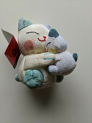 Lucky Cat Toy • 12.99£
