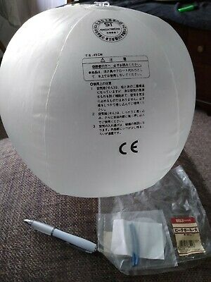 Muji 45cm Inflatable Frosted Beach Ball, With Opened Packaging. • 5£