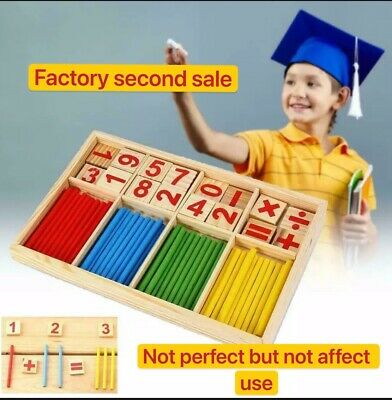 UK New Wooden Math Learning Sticks Kids Educational Study Tool Abacus Toy Games • 5.89£