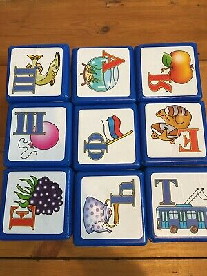 Russian Letters Alphabet Educational Cubes Toy  • 4.99£