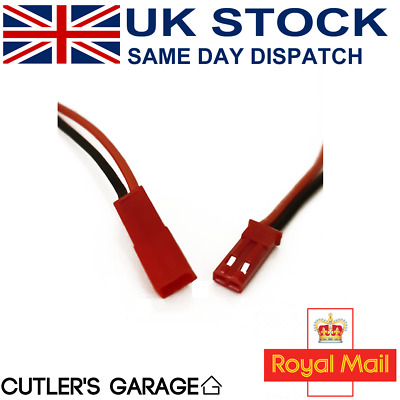 JST Connector Male And Female 15cm • 1.40£