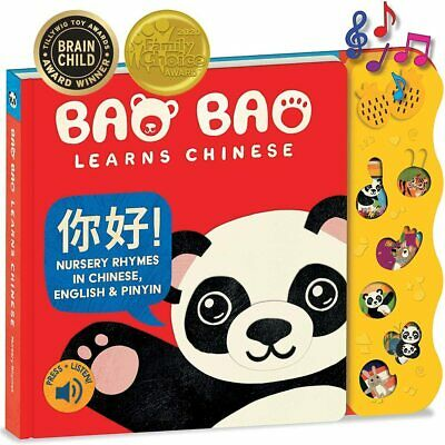 Bao Learns Chinese Learn Mandarin With Our Music Book Of Nursery...  • 26.79£
