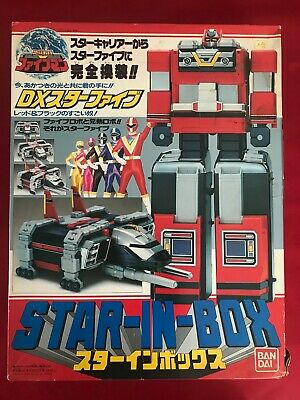 Bandai Vintage Star-in-Box DX Star Five Japanese Sentai Power Rangers - Complete • 166£