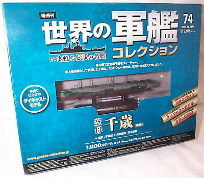 Chitose 1938 Japanese Aircraft Carrier On Plinth 1:1100 Scale New Eaglemoss No74 • 17.95£
