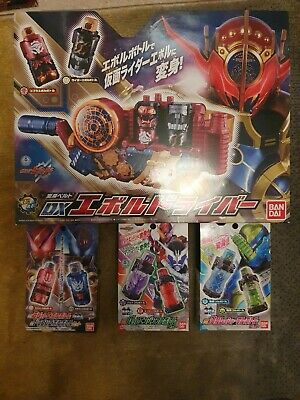 Kamen Ridee Build DX Evol Driver + 3 Full Bottle Sets • 90£