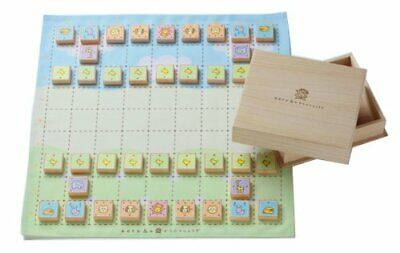 Okinamorino Dobutsu Shogi Japan Impot Wooden Japanese Chess For Child • 66.57£
