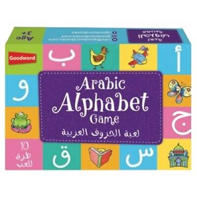 NOW REDUCED: Arabic Alphabet Game - 28 Flashcards  • 6.49£