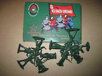 Engineer Basevich 1/32 Russian Made Soviet Army 1917-1918, Set 1A • 33£