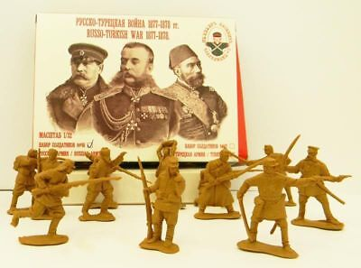 Engineer Basevich 1/32 Russo Turk Wars, Russian Infantry • 33£