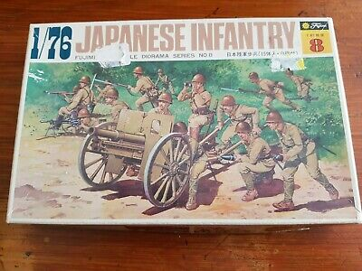 Fujimi 1/76  JAPANESE INFANTRY Series No.8 • 19.99£