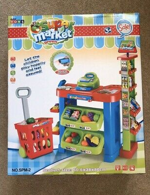 DeAO Supermarket Kids Market Stall Toy Shop, Shopping Trolley & Play Food - SALE • 34.99£