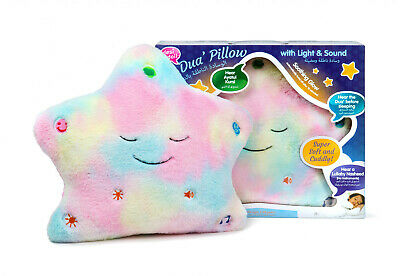 MY DUA PILLOW - NEW CANDYFLOSS SPECIAL EDITION - Desi Doll • 27.99£