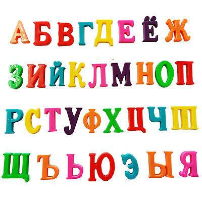 RUSSIAN ALPHABET FRIDGE MAGNETS Educational Teaching Learning Set  • 2.99£