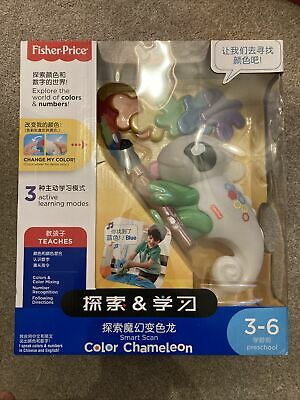 New Fisher-Price Smart Scan Colour Changing Chameleon Preschool Toy Age 3-6 Yrs • 0.99£