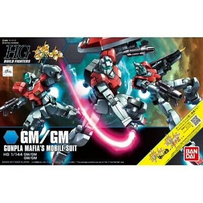1/144 HG BF - GM GM - Gundam Model Kit (Bandai) • 29£