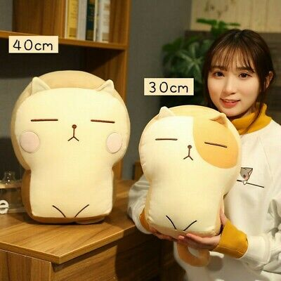 Decompression Plush Toy Cat Down Cotton Cushion Cartoon Chubby Sofa Pillow • 17.46£