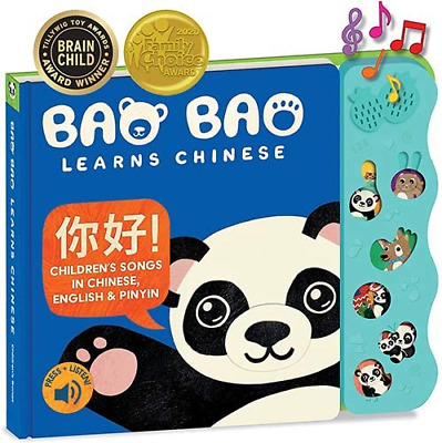 Bao Bao Learns Chinese New! Learn Mandarin Chinese With Our Music Book Of Songs • 24.86£