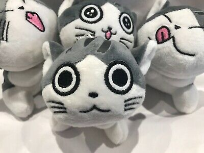 Small Cute Cat Plush Toy Collect The Set 11cm Party Favour Gift Bag Charm • 3.49£
