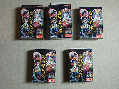 Kabaya Volks - Gashapon - Very Rare  - Complete Set Of 10 Buddhist Figures. • 69£