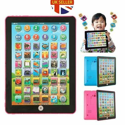Toy Phone Smart Baby Children Kids Educational Learn Iphone USB Mobile Ipad Gift • 4.99£