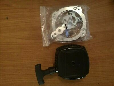 Gp460 Pull Start And DDM Adapter For Use On Hpi KM Rovan Baja Losi DBXL 5ive... • 20£