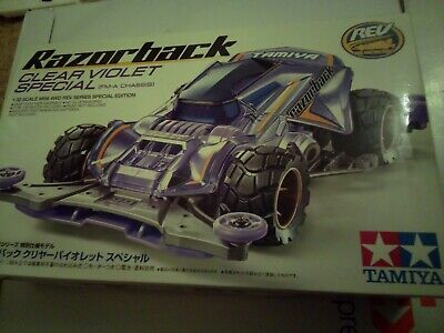 Tamiya Mini 4WD Special Razorback Clear Violet Special FM-A Chassis 95524 • 35£