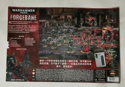 Warhammer 40k Forgebane Chinese Edition Cover, Mission Booklet, Rules And Ruler • 5£