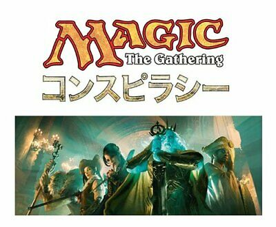 Magic: The Gathering Consciousness Booster Pack Japanese Version BOX MTG • 172.41£