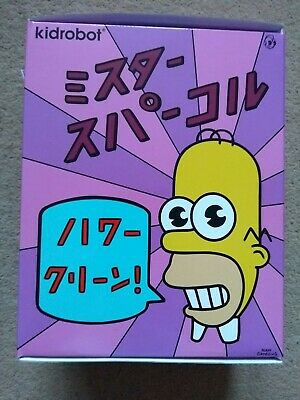 The Simpsons X Kidrobot MR SPARKLE 7  VINYL FIGURE Homer Simpson - BRAND NEW • 40£