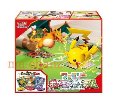 Pokemon Card SML Family Card Game 1 BOX Japanese Official Import • 39.75£