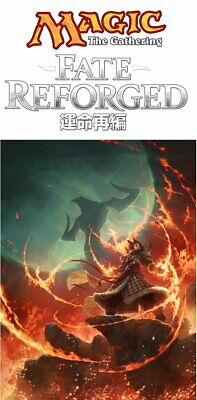 Magic: The Gathering Fate Reorganization Booster Pack Japanese Version BOX • 310.51£