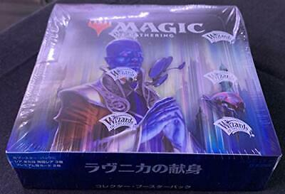 Magic The Gathering Ravnica Dedication Collector Booster Pack Japanese 12P BOX • 160.97£
