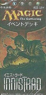 MTG Magic The Gathering Japanese Version Innistrad Event Deck Exhausted Death • 78.28£