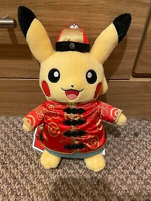 Pikachu Chinese New Year Plush • 50£