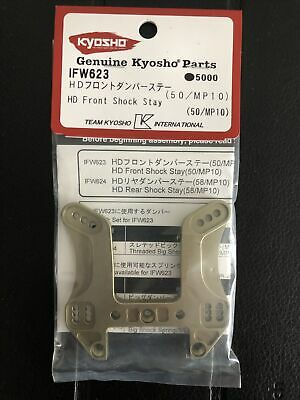 Kyosho MP10 Hard Front Shock Stay IFW623 • 40£