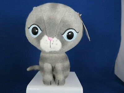 New Hallmark Little Meow Sitting Plush Toy (Small) Age 1+ • 4£