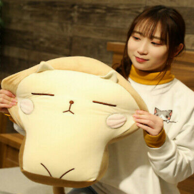 Decompression Plush Toy Cat Down Cotton Cushion Cartoon Chubby Sofa Pillow • 16.79£