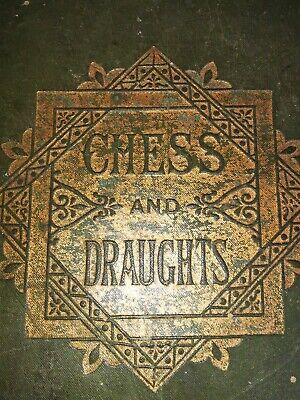 Chess Board Only Antique • 50£