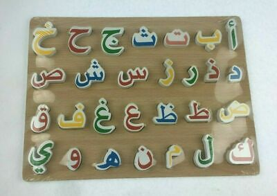 LEARN, READ ARABIC ALPHABET COLORED Letters Set (28 Pieces) Wooden Board Set  • 4.99£