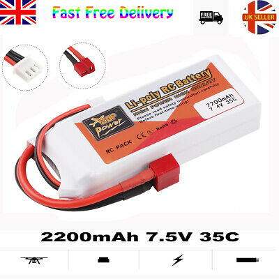 2S LiPo Battery 2200mAh 7.4V 35C T Plug For RC Car Drone Helicopter Toy UK • 13.99£