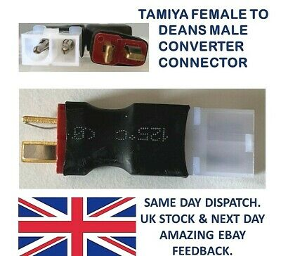 Tamiya FEMALE To Deans MALE Adapter Converter Connector Lipo Battery Adaptor RC • 4.95£