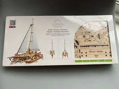 UGEARS Trimaran Merihobus Wooden Model Kit • 15£