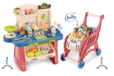 Childrens 41 Piece 2:1 Role Play Sweet Shop Cash Till & Trolley Toy Set 668-42 • 10.95£