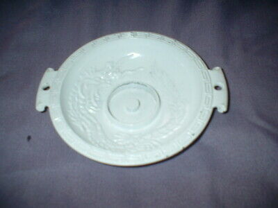 LoneStar White Metal Embossed Chinese Bowl Made In England • 2£