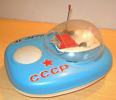 Vintage Russian 'CCCP' Tinplate SPACE SHIP Toy  • 8.50£