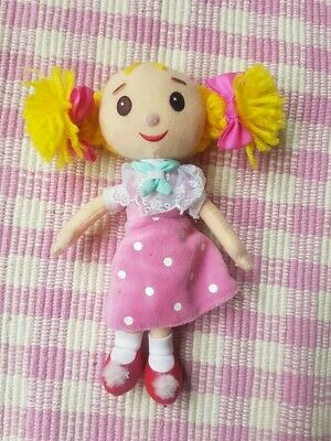 Looby Loo From Tv Andy Pandy 8  Plush • 5£