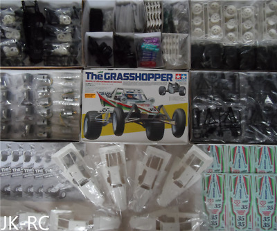 Choice Of New Spare Parts For 'Tamiya Grasshopper 58346' R/C Car • 12.99£
