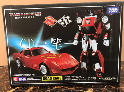 Transformers Masterpiece Mp-26road Rage Red Chevrolet Figure Toy Ko • 28.99£